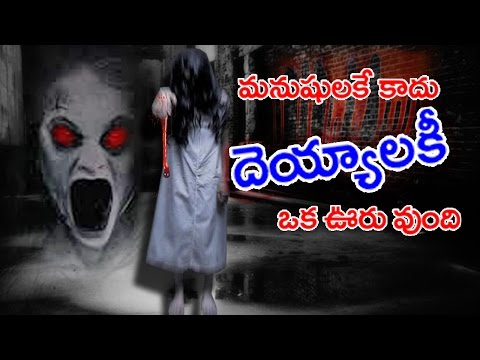 Unsolved Mysteries Of Ghost Village That Still Need Answer|| Devils Village In Rajasthan