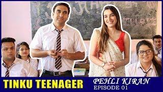 Tinku Teenager | Episode 01 - Pehli Kiran | Lalit Shokeen Films