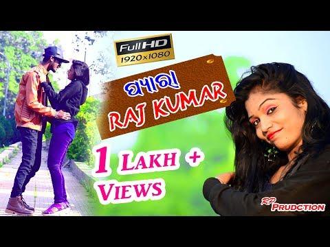 Pyara RajKumar Sambalpuri HD Video Song 2018