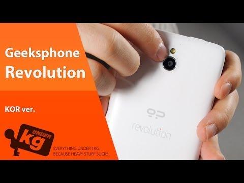 [KR] Geeksphone Revolution 개봉기