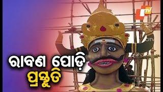 Preparation for Ravana Podi on its last leg in Sambalpur