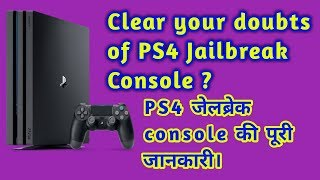 ps4 jailbreak offline