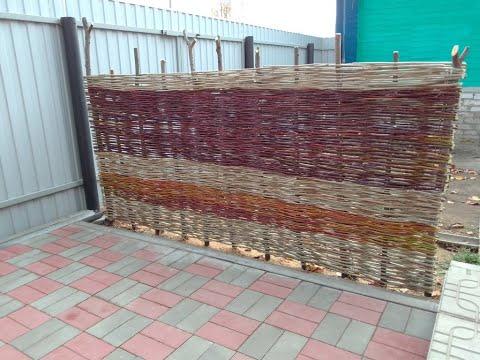 Плетеный забор своими руками из ивы