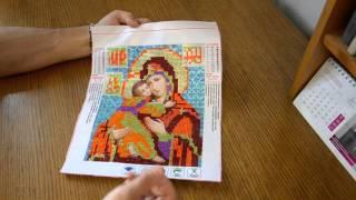 Обзор готовой картины 5D Алмазной живописи Икона Пресвятой Богородицы