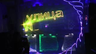 Открытие ретро бара «Целиноград», лазерное шоу