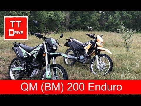 Надежные китайские мотоциклы БМ 200 и QM 200 Эндуро (Часть 1)