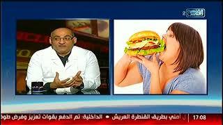 الناس الحلوة | كيف تصل نتائج جراحات السمنة إلى معدلات نجاح مرتفعة مع دكتور أحمد إبراهيم