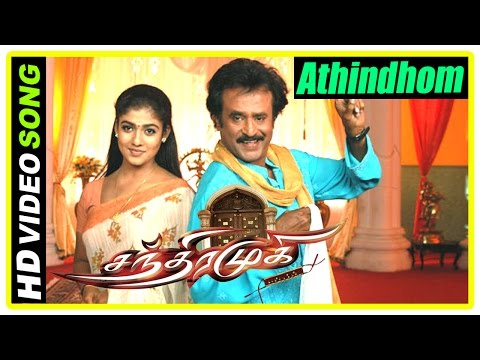 Chandramukhi Tamil Movie | Athinthom Video Song | Rajinikanth | Nayanthara | Jyothika | SP Balu