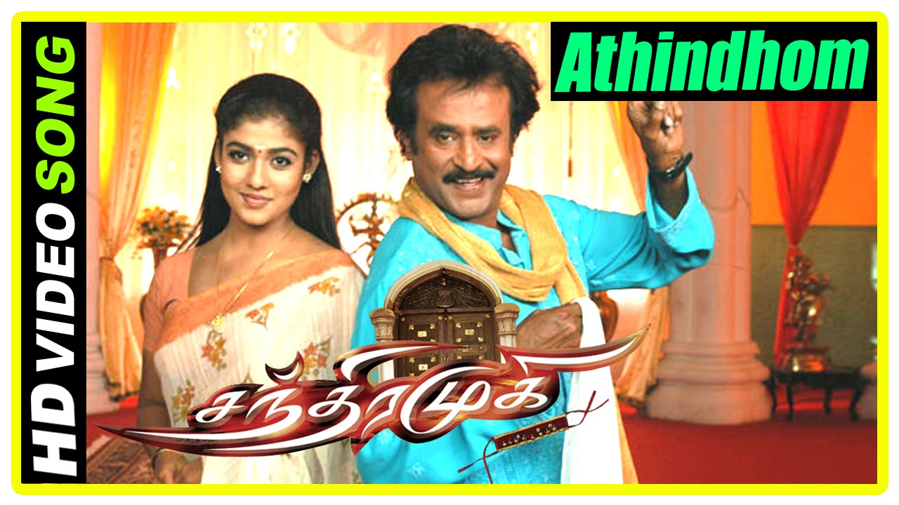 Download Athinthom Song from Chandramukhi