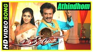 chandramukhi tamil movie athinthom video song rajinikanth nayanthara jyothika sp balu