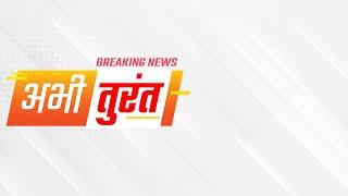 Azamgarh से BJP प्रत्याशी Nirahua जैसा दावा आज तक किसी नेता ने नहीं किया होगा