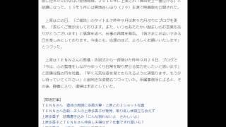 上原多香子 芸能活動再開を発表 夫一周忌後、10月の舞台に出演 スポニチ...
