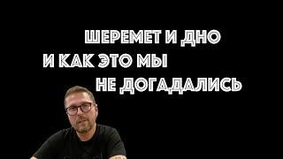 Download Шеремет и группа волонтеров Mp3 and Videos