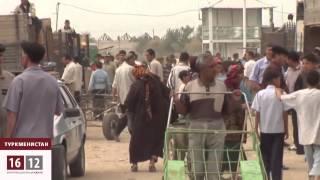 Туркменистан: Эра халявного бензина завершилась / 1612