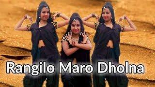 Rangilo Maro Dholna [Rajasthani Style Dance] Cover Dancing Version 2.0 || HD 720pix