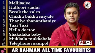 AR RAHMAN ALL TIME FAVOURITES   VOL 2   THE RELAX TREE