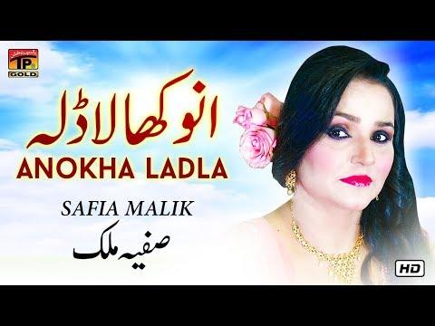 anokha-ladla-|-safia-malik-|-best-urdu-song-2019-|-thar-production