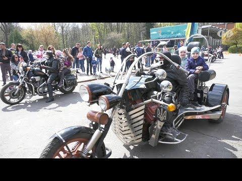 МТРК МІСТО: Мотосезон-2019 у Хмельницькому