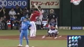 一打席対決「ライオンズOB工藤氏×カープOB小早川氏」 thumbnail