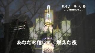 「指輪」(1989年7月発売)....元歌:森進一、作詞:麻生香太郎、作曲:...
