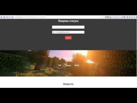 Сервера Майнкрафт 1.5.2 с донатом - мониторинг, ip адреса ...