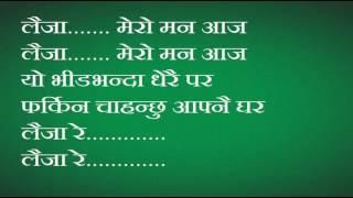 Laija Re Hemant Rana Karaoke