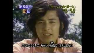 ポーリュシカ・ポーレ 仲雅美 (1971) thumbnail