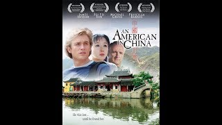An American In China Trailer