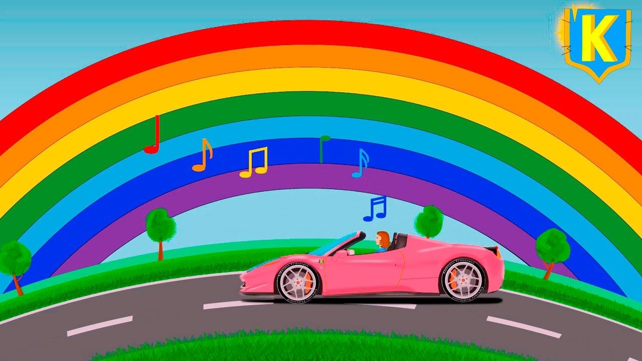 РАДУГА - Развивающая песенка мультик для Детей учим Цвета и их порядок - Кармашки Развивашки
