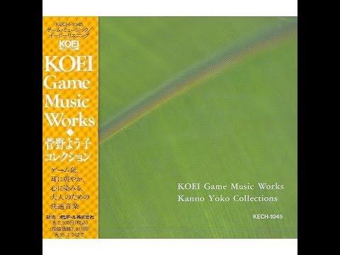 (作業用BGM) 光栄ゲームミュージック・ワークス~菅野よう子コレクション (KOEI GAME MUSIC WORKS - YOKO KANNO COLLECTIONS)