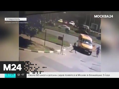 Смотреть фото Водитель маршрутки избил пассажирку из-за трех рублей - Москва 24 новости россия москва