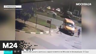 Смотреть видео Водитель маршрутки избил пассажирку из-за трех рублей - Москва 24 онлайн