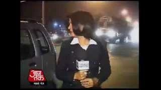 Aaj Tak Reporter molested in Delhi - uncut video
