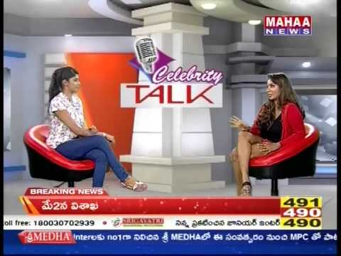 Celebrity Talk With Sri Reddy Part-1 -Mahaanews