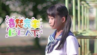CLEAR'S - 喜怒哀楽BEAT