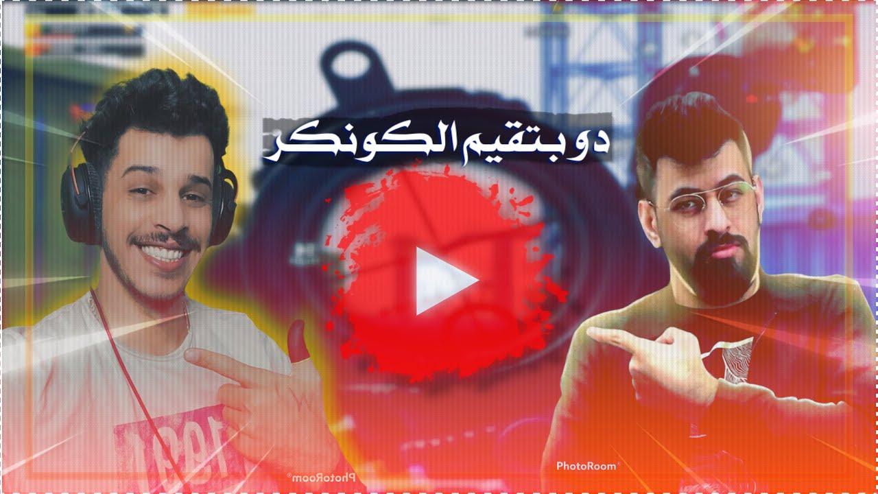 عودة المرعب مع احمد البياتي بكيم أسطوري +جلد مو طبيعي 🔥