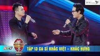 Giọng Ải Giọng Ai 4 |Tập 13 : Bản mashup loạt hit đầu tiên của anh em nhà Khắc Việt, Khắc Hưng