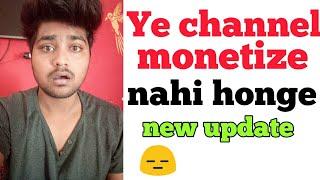 Ye channel nahi honge monetize || youtube new update