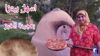 الخبز حترقت والمغرب ادنت والبيتزا🍕باقة ما وجدات😰😢