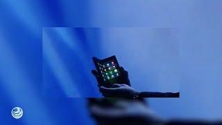 Samsung presenta smartphone con pantalla flexible