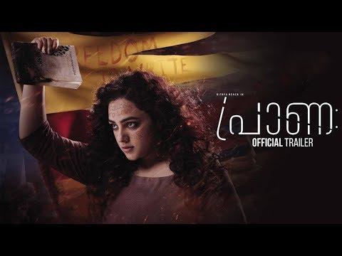 Praana Official Trailer | Nithya Menen | Vk PrakashS Raj Productions