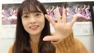 配信者:斉藤優里 配信日:2018.02.04 動画を気に入っていただけました...
