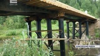 Два таежных поселка в Енисейском районе связал новый автомобильный мост (Новости 24.08.16)