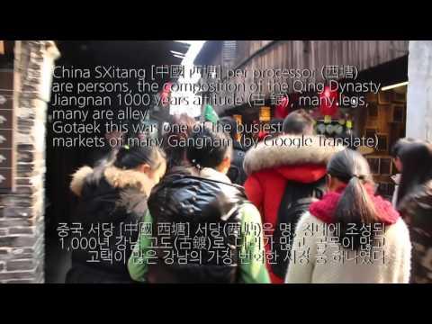 China VLOG #1 : 중국 일상 Shanghai Language Training 어학연수 HAIJI VLOG #1