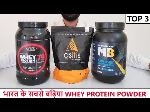 Best Whey Protein Powder In India {Affordable} - Best Whey Protein For Muscle Gain