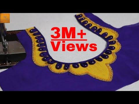 Easy Neck Design For Saree Blouse    Blouse Design Hacks    10 Minutes  Crafts