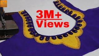 Easy Neck Design For Saree Blouse || Blouse Design Hacks || 10 Minutes  Crafts