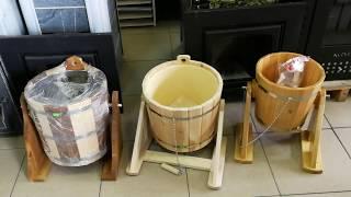 обливное устройство для бани и сауны разных производителей