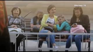 Смотреть видео Москва 24. Афиша. Проект «Репетиция» в парке. онлайн