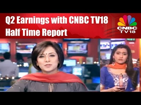 Half Time Report | 17th Oct 2017 | CNBC TV18